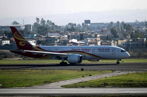 Eine Maschine der Hainan Airlines.