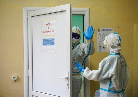Medizinisches Personal in einer Klinik in Tver in Russland.