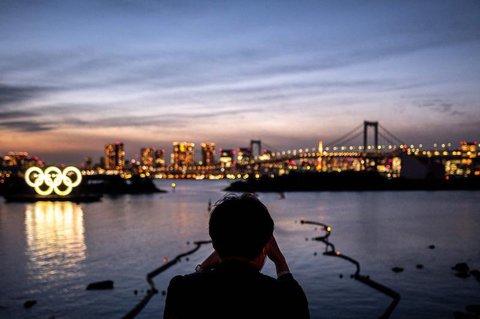 Blick auf Tokio mit dem Olympischen Ringen