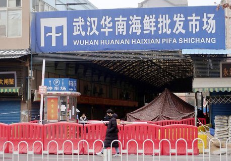 Ein Fischmarkt in der zentralchinesischen Stadt Wuhan (Archivbild)