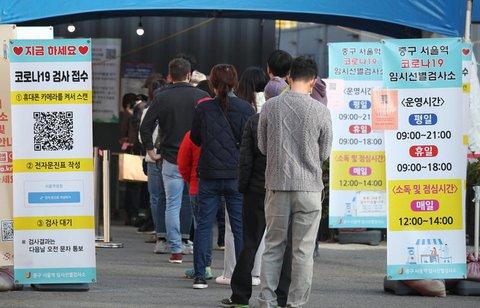 Personen stehen Schlange vor einem Corona-Testzentrum in Seoul.